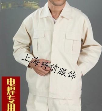【厂家直销】现货供应电焊工工作服/机修工工服