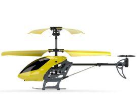 深圳遥控飞机模型玩具设计航模动漫玩具创意设计 结构外观设计 工业设计