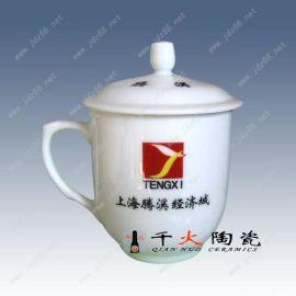 定做文化礼品 陶瓷笔筒 办公茶杯定做