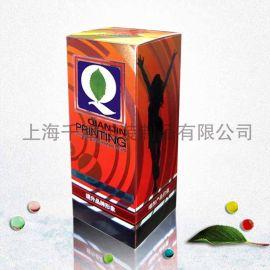 金银卡纸盒子(YJ-BZ001)