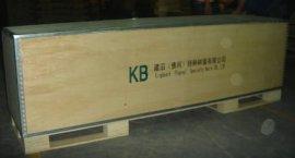 机械行业木箱包装,设备木箱通信木箱