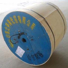 单模 48芯 通信室外用光缆