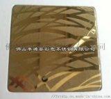 彩色不锈钢镜面板 镜面蚀刻不锈钢板镀钛金
