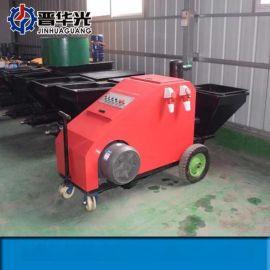 广东全自动砂浆喷涂机细石砂浆喷涂机