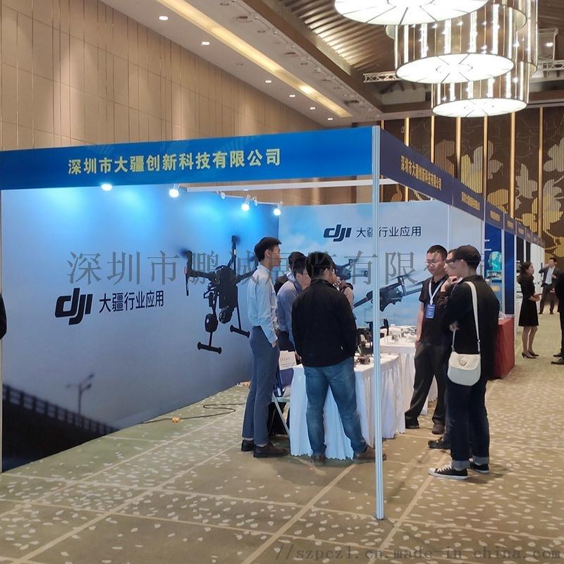 深圳標準展位佈置搭建_會展中心標攤裝飾公司