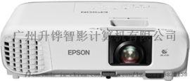 多功能爱普生CB-X39投影仪