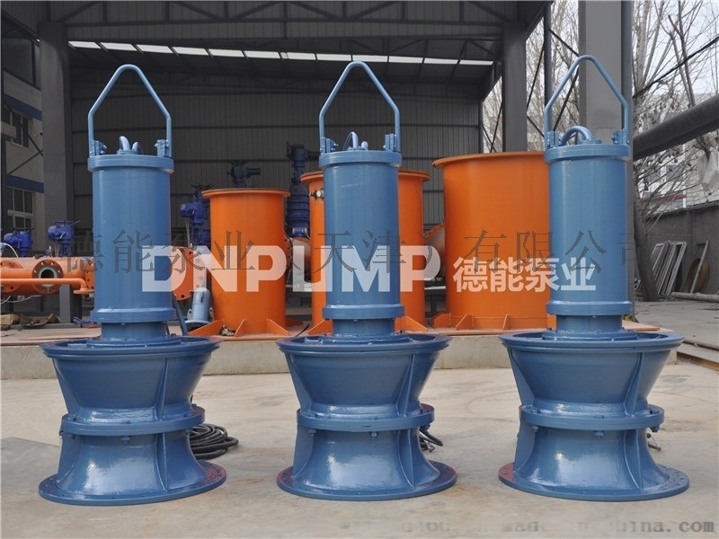 1000qzb-280kw大功率潜水轴流泵价格