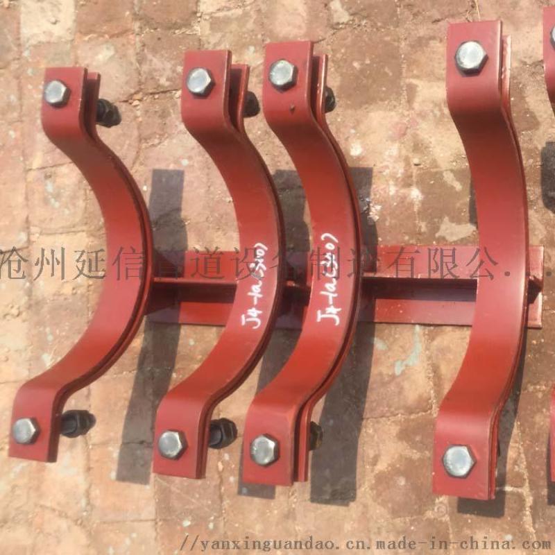 定制非标图纸支吊架支座  管托 延信制造