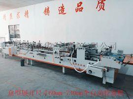 供应塑料PVC.PET.PP材质折盒机