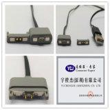 供应电子设备磁铁式USB充电线 磁吸式USB充电线 磁性式USB充电线磁性连接线 磁吸连接线 磁铁连接线 磁力连接线