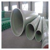 玻璃鋼管道夾砂通風管道的承重高