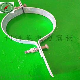 抱箍 光缆电力金具 品质齐全