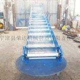Conveyor彈簧廠用降溫鏈板輸送機