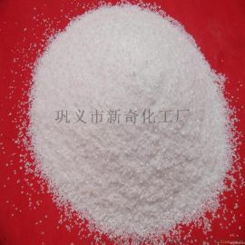 阳离子pam聚丙烯酰胺厂家直销