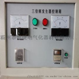 电力资质仪器类5KVA/360V 150HZ感应耐压试验装置