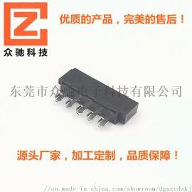 电脑连接器 SATA15P 焊线 母 插 头