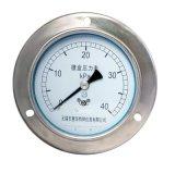 供应膜盒压力表|无锡膜盒压力表|惠华膜盒压力表