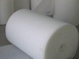 8MM白色珍珠棉卷|珍珠棉异型材|EPE珍珠棉厂家直销