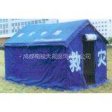 救灾专用12平米棉帐篷