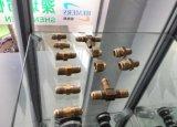 空調管銅接頭