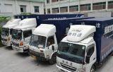香港物流 香港专线 往返香港物流专线公司
