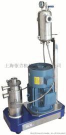 **粉液分散混合机,在线式粉液分散混合机,连续式粉液分散混合机