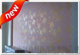 墙面装饰材料好,忆**南幻彩漆无缝手工壁纸新型艺术涂料