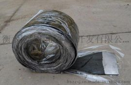 变形缝中埋橡胶止水带衡水众志厂家直销,B-R-Z300*6等型号齐全施工方法方便