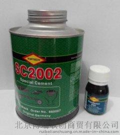 迪普特SC2002冷硫化胶水皮带胶SC2002
