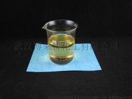 电镀镍之低泡湿润剂 MA-80 丁二酸二己酯磺酸钠 增强润湿效果 减少麻点与针孔
