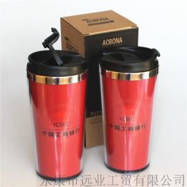 2015新款水杯 咖啡杯子 创意礼品不锈钢内胆420ML