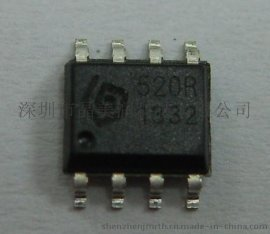 供应低价格法国SYNOXO正品无线接收芯片SYN520R