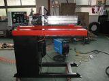 LSW-600精密直缝焊接专机