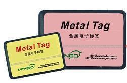 HF 柔性RFID抗金属标签DC-K4535