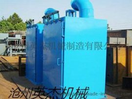 除尘器HD系列单机袋式除尘器沧州英杰机械制造