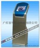 广东首环信息STB10-19寸触摸屏一体机