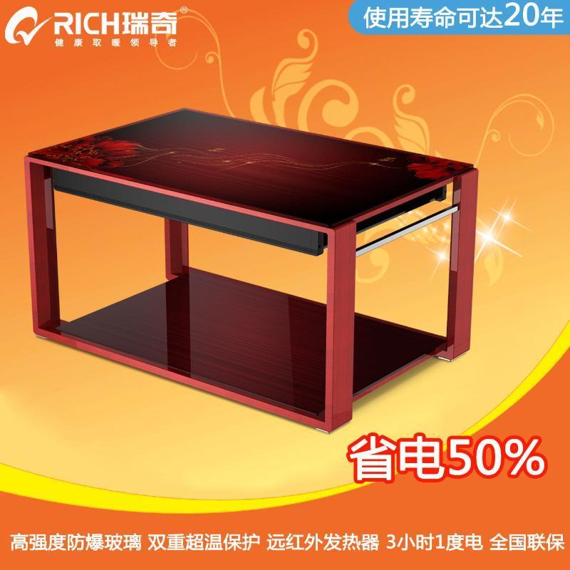 湖南瑞奇C6-1140蝶恋花多功能智能家居电取暖桌烤火桌