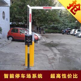 【智能停车场蓝牙系统】蓝牙系统价格_蓝牙系统批发市场/报价(凌天翔生产)