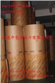 厂家直销进口牛皮纸 白牛皮 纸袋纸 食品包装纸 手提袋纸