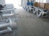 南京中德潛水迴流泵、硝化液迴流泵(QJB-W型)