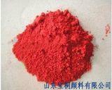 涂料油墨用永固红F5RK 偶氮颜料