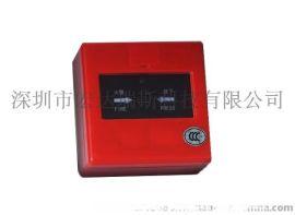 厂家直供J-SAP-M-JLMP手动火灾报警按钮