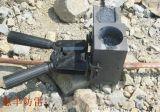 廠家供應放熱焊接模具/焊粉/實施操作步奏