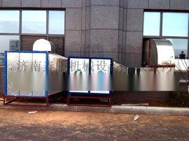 供应食堂油烟净化机 厨房油烟净化机 不锈钢无烟型油烟净化机