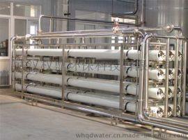 湖北武汉RO双级反渗透纯净水设备 价格
