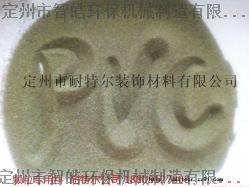供应PVC绿色商标纸磨粉料