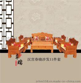 重庆东阳卓瑞红木汉宫春晓沙发客厅茶几缅甸花梨木