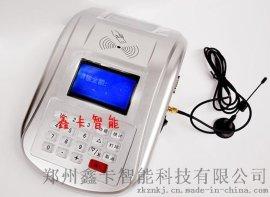 郑州鑫卡无线学校城刷卡机SF-11郑州美食城刷卡机