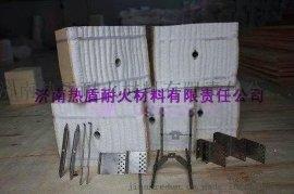 热盾全纤维工业炉衬选择指南  硅酸铝耐火模块