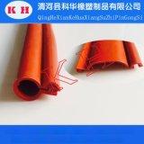 供应U型硅胶密封条 发泡硅胶密封条 耐高温